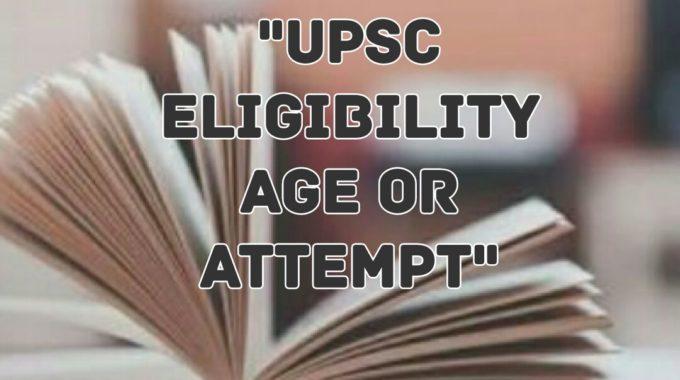 UPSC के लिए योग्यता की अन्य शर्ते