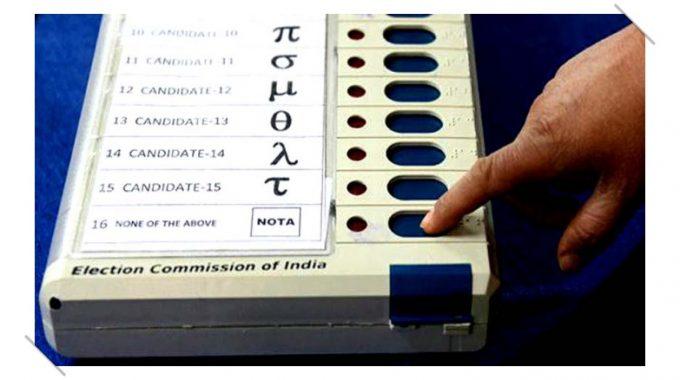 लोकतंत्र में NOTA की सार्थकता